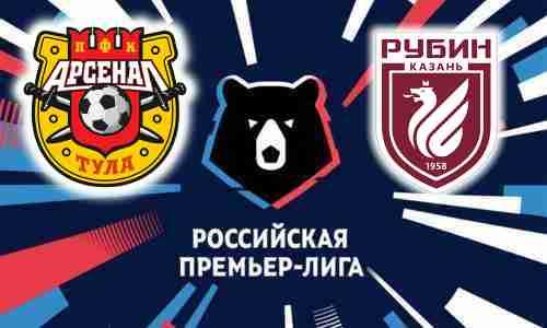 Матч Арсенал Тула - Рубин 30 июля 2021