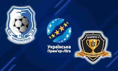 Матч Черноморец - Днепр 1 31 июля 2021