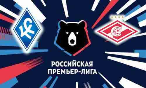Матч Крылья Советов - Спартак Москва 30 июля 2021