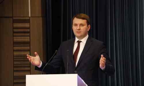 Максим Орешкин - российский государственный и политический деятель.