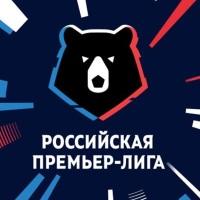 Официальный логотип Российской Премьер Лиги