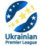 официальный логотип Украинской Премьер Лиги