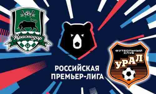 Матч Урал - Краснодар 25 июля 2021