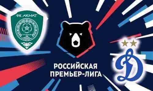 Матч Ахмат Грозный - Динамо Москва 14 августа 2021