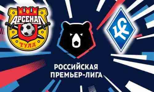 Матч Арсенал Тула - Крылья Советов 7 августа 2021