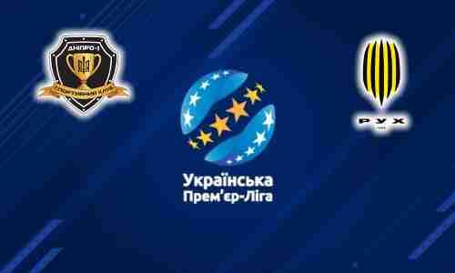 Прогноз на матч Днепр-1 - Рух 21 августа 2021