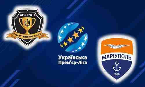 Матч Днепр-1 - Мариуполь 7 августа 2021