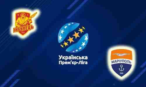 Прогноз на матч Ингулец - Мариуполь 28 августа 2021
