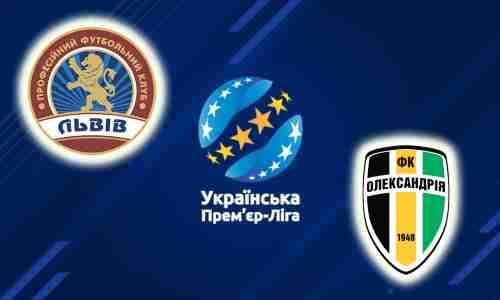 Прогноз на матч Львов - Александрия 15 августа 2021