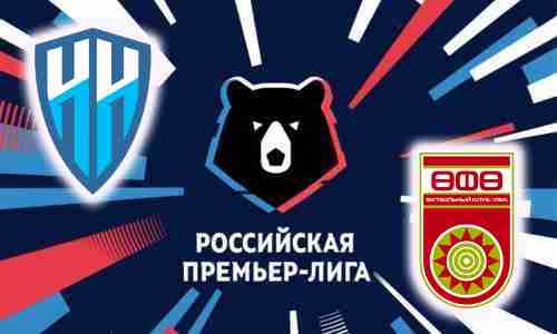 Матч Нижний Новгород - Уфа 14 августа 2021