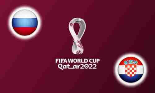 Прогноз на матч Россия - Хорватия 1 сентября 2021