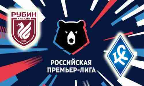 Прогноз на матч Рубин - Крылья Советов 15 августа 2021