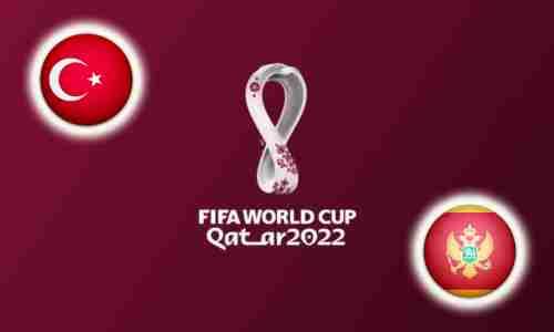 Прогноз на матч Турция - Черногория 1 сентября 2021