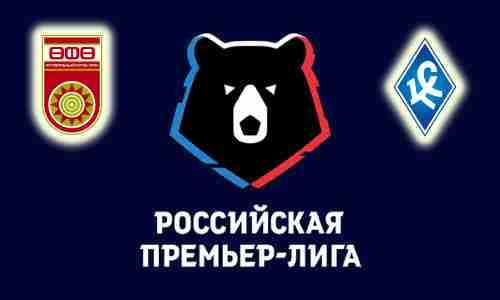 Прогноз на матч Уфа - Крылья Советов 26 августа 2021
