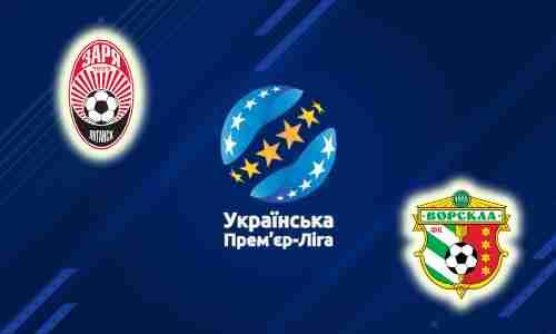 Прогноз на матч Заря Луганск - Ворскла 29 августа 2021
