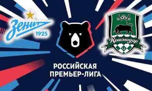 Матч Зенит - Краснодар 7 августа 2021