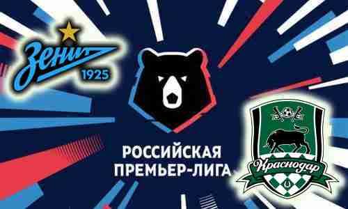 На матч «Зенит» — «Краснодар» придет 1 000 зрителей