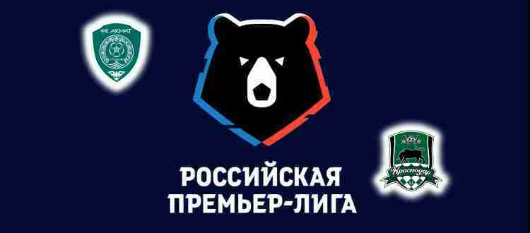 Прогноз на матч Ахмат - Краснодар 18 сентября 2021