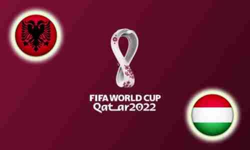 Прогноз на матч Албания - Венгрия 5 сентября 2021