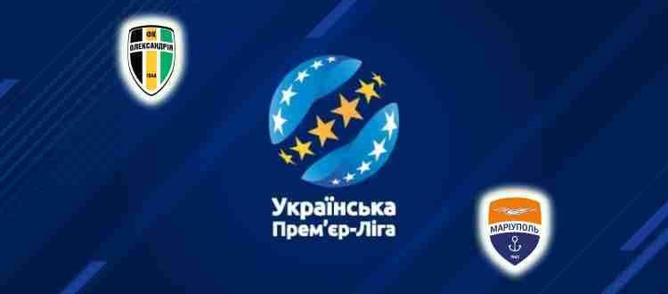 Прогноз на матч Александрия – Мариуполь 25 сентября 2021