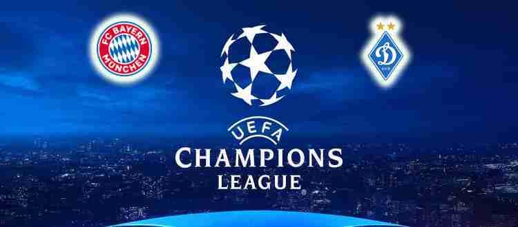 Прогноз на матч Бавария – Динамо Киев 29 сентября 2021
