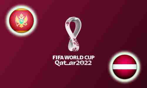 Прогноз на матч Черногория - Латвия 7 сентября 2021