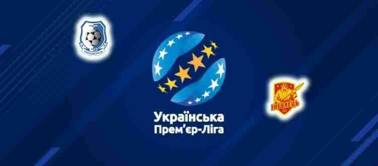 Прогноз на матч Черноморец – Ингулец 27 сентября 2021