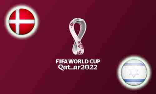 Прогноз на матч Дания - Израиль 7 сентября 2021