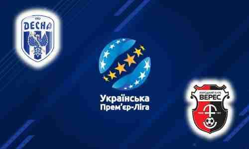 Прогноз на матч Десна - Верес 29 августа 2021