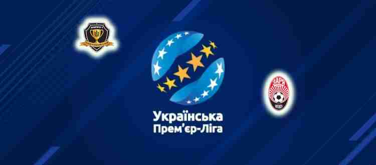 Прогноз на матч Днепр-1 – Заря 26 сентября 2021