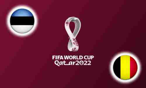 Прогноз на матч Эстония - Бельгия 2 сентября 2021