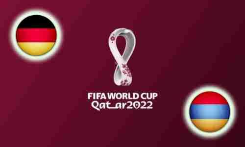 Прогноз на матч Германия - Армения 5 сентября 2021