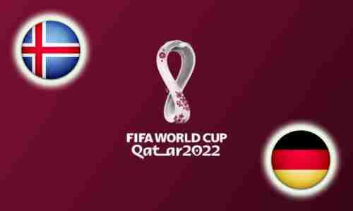 Прогноз на матч Исландия - Германия 8 сентября 2021