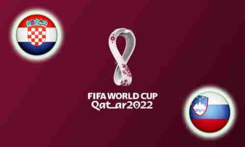 Прогноз на матч Хорватия - Словения 7 сентября 2021