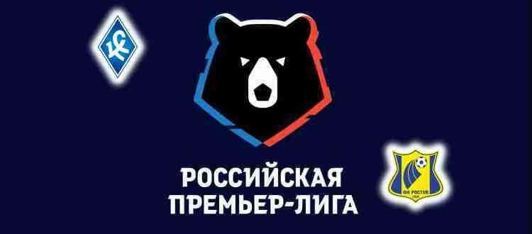 Прогноз на матч Крылья Советов - Ростов 18 сентября 2021