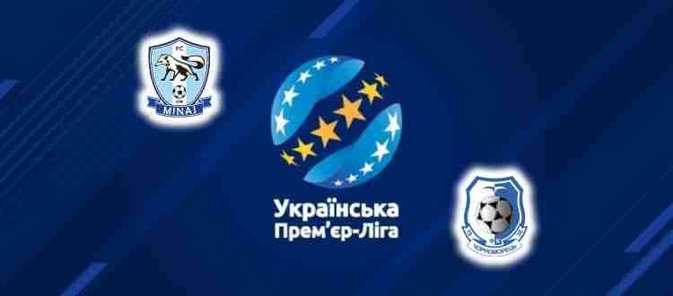 Прогноз на матч Минай – Черноморец 12 сентября 2021