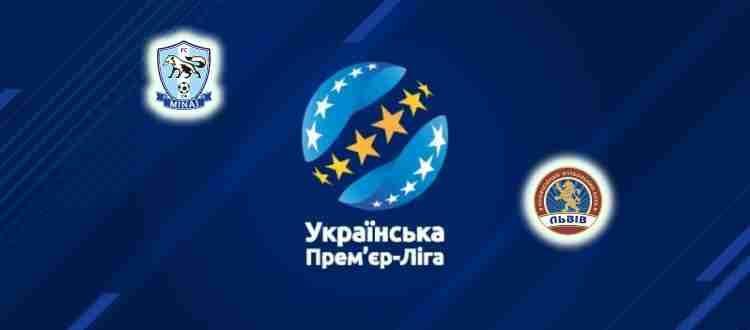 Прогноз на матч Минай – Львов 26 сентября 2021