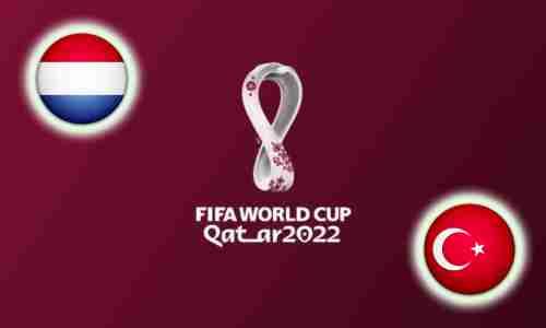 Прогноз на матч Нидерланды - Турция 7 сентября 2021