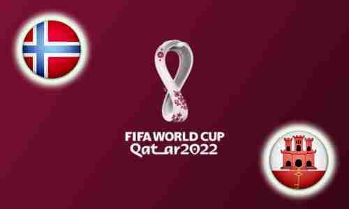 Прогноз на матч Норвегия - Гибралтар 7 сентября 2021