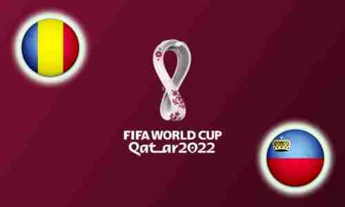 Прогноз на матч Румыния - Лихтенштейн 5 сентября 2021