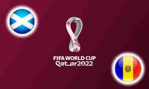 Прогноз на матч Шотландия - Молдова 4 сентября 2021