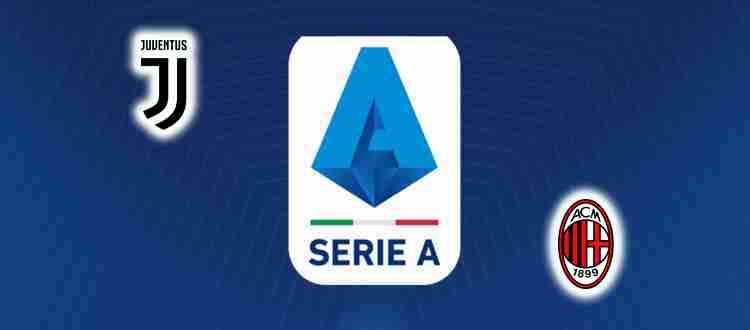 Прогноз на матч Ювентус – Милан 19 сентября 2021