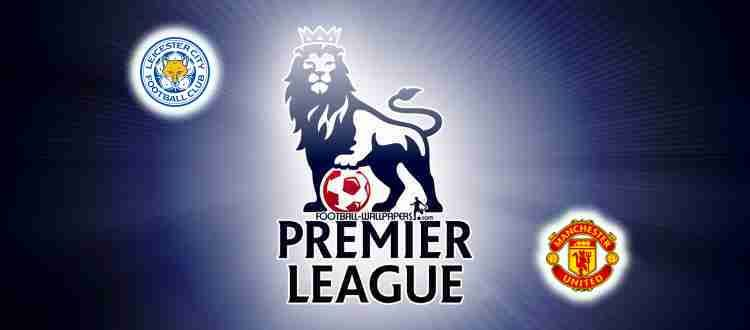 Прогноз на матч Лестер Сити - Манчестер Юнайтед 16 октября 2021