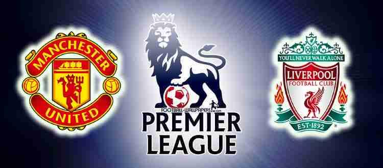 Прогноз на матч Манчестер Юнайтед - Ливерпуль 24 октября 2021