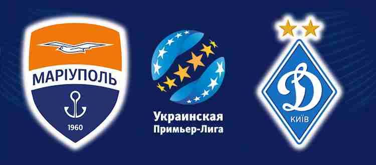 Прогноз на матч Мариуполь - Динамо Киев 30 октября 2021