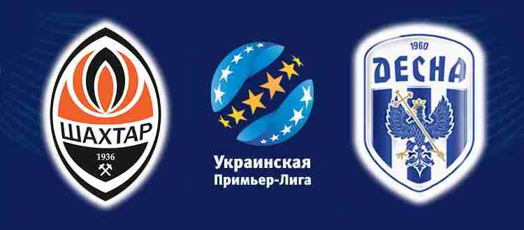 Прогноз на матч Шахтер Донецк - Десна 30 октября 2021